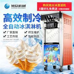 BQL-826夏日冰爽全自动智能冰淇淋机小型商用