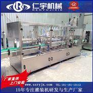 3L-10升液体直线灌装机