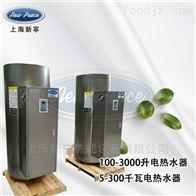 NP800-25800L/25kw商用热水器