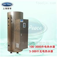NP760-96商业NP760-96容积760升功率96千瓦热水炉