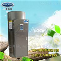 NP760-40储水式电热水炉