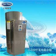 单位厨房用大型电热水器