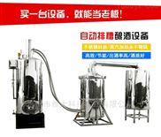 YD100-2000-全自动酿酒设备 雅大固态侧开口设备介绍