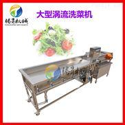TS-X680-广东腾昇供应 商用汽泡果蔬洗菜机 全自动多功能洗菜机净菜生产线