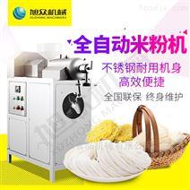 全自动不锈钢米线机 旭众厂家米粉机
