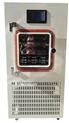 FD电加热系列真空冷冻干燥机中式方仓冻干机