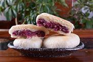 小型鲜花酥饼生产线