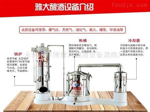 雅大|决定白酒酿造设备价格的因素有哪些?