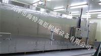 TF15000食品隧道单冻机