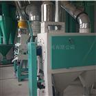 面粉加工成套设备面粉机械加工成套设备
