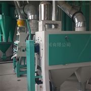 面粉机械加工成套设备