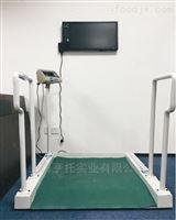 安徽300kg血透电子秤 合肥轮椅透析电子称