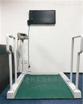 DCS-HT-LY广州300kg电子轮椅秤 医用透析体重电子秤