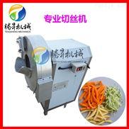 切笋丝机 土豆切丝机 果蔬切片机 腾昇 优质供货商