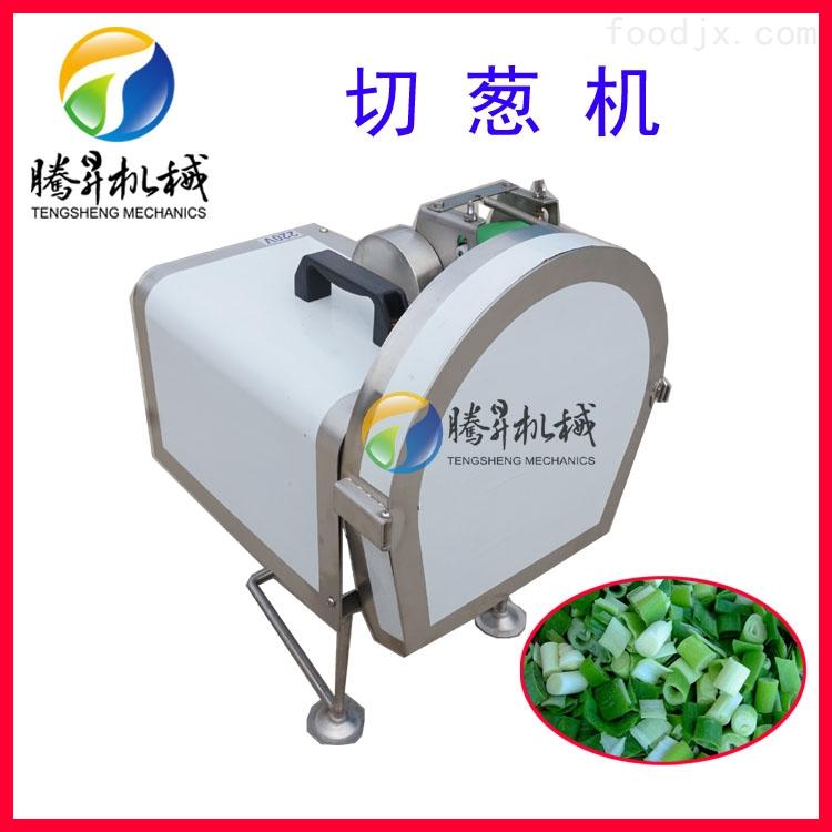小型自动切葱机 切段切粒 多功能设备销售