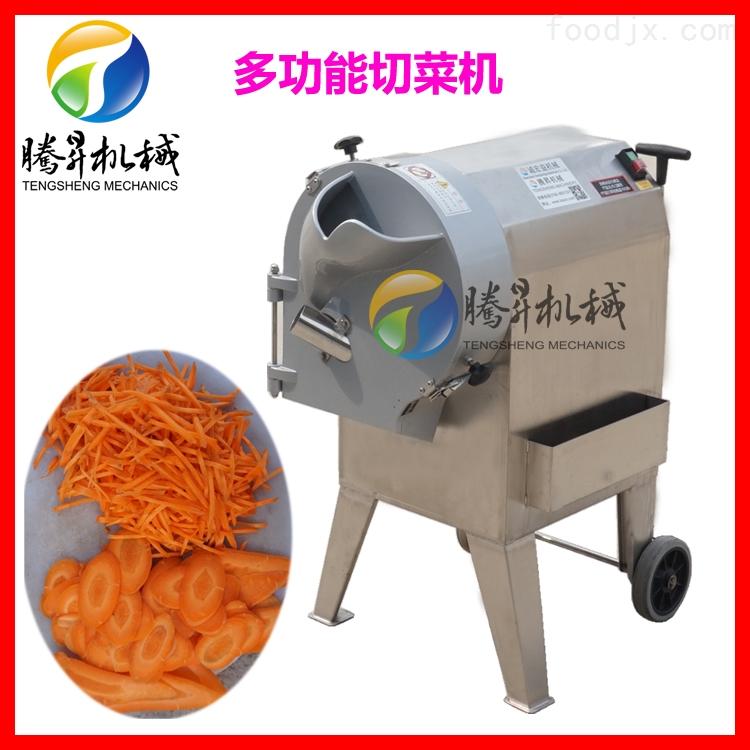 根茎类切菜机 胡萝卜切丁机 土豆切片切丝机
