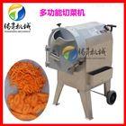 TS-Q112根茎类切菜机 胡萝卜切丁机 土豆切片切丝机