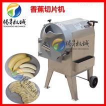 香蕉切片木薯切片机 全自动切丝机