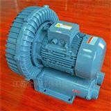 微型旋涡气泵