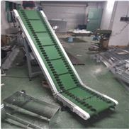 移動式電動升降傳送機爬坡裝車皮帶輸送機