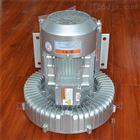 YX-73D-3全风高压风机/高压旋涡气泵