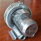 YX-73D-1 全风高压风机/高压旋涡气泵