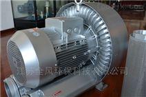5.5KW真空吸附专用高压鼓风机