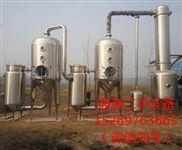 回收二手四效污水处理蒸发器