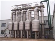 回收316材质四效浓缩蒸发器