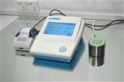 控制脱水食品水分活度仪的意义