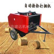 建达-水稻秸秆打捆机价格 小型捡拾打包机