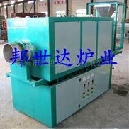 氧化铝颗粒煅烧炉实验回转炉窑旋转管式炉