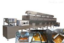 山东微波隧道炉厂家,微波环保烘焙设备
