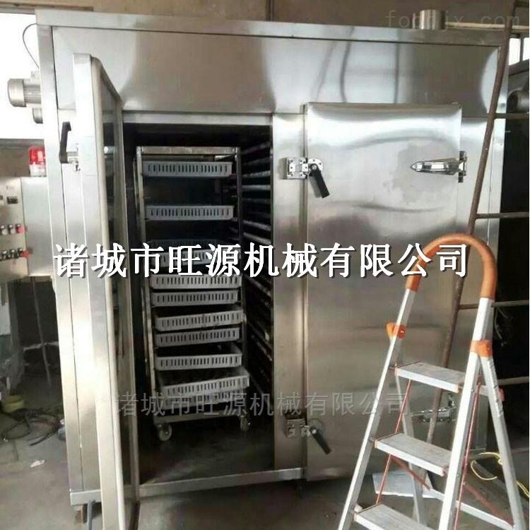银耳烘干箱 烘干机