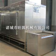 手工饺子速冻机