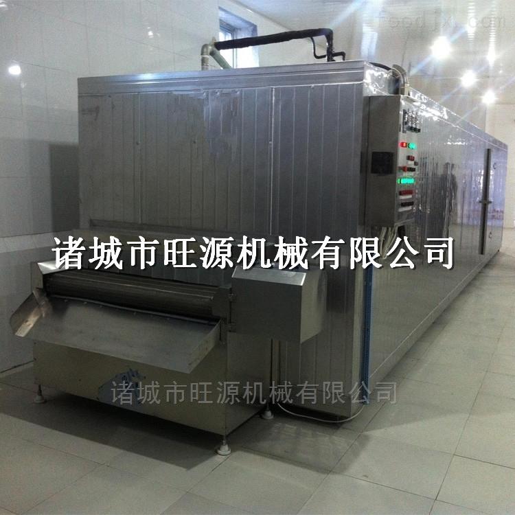 海参隧道式速冻设备