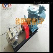 进口高温齿轮泵《进口导热油油泵》