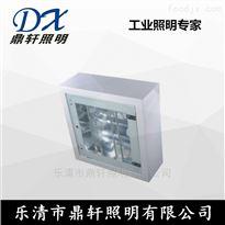 KRS6022A-70WKRS6022A-70W/100W/150W内场方灯泛光灯价格