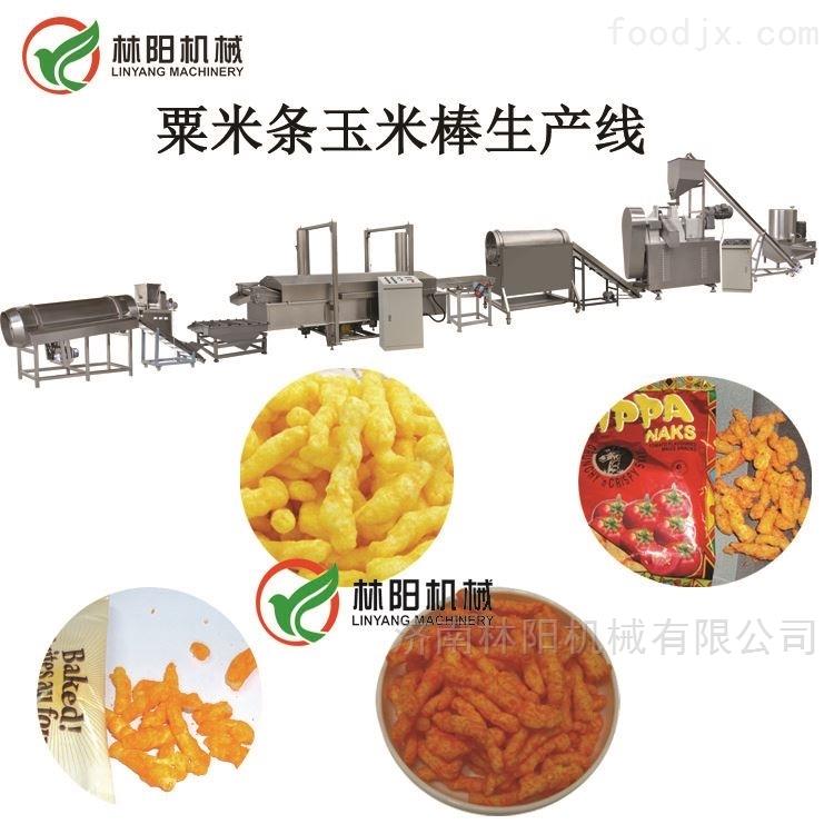 粟米条生产线