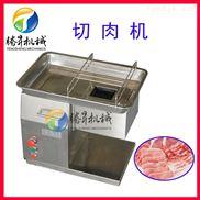 小型臺式切肉切片機 電動切肉片肉絲機