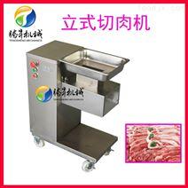 切肉机 小型立式切肉片机切肉丝机