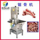不锈钢锯骨机 适用于冻肉 骨头 家禽切割
