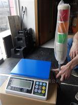ACS-HT-A15kg上下限报警计重桌秤 U盘储存数据电子秤