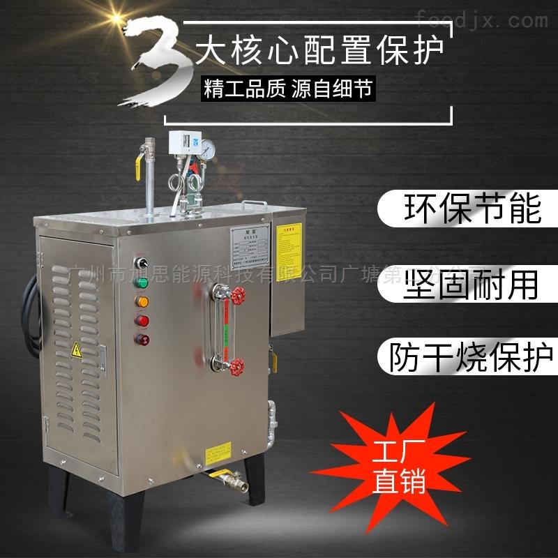 蒸汽发生器锅炉