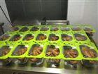 不锈钢熟食品气调保鲜包装机