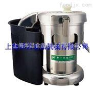 纯天然商用榨汁机