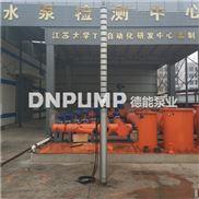 高揚程井用潛水泵生產廠家