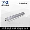免維護風電專用熒光燈QC-FD002鼎軒廠家