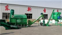 新疆羊饲料颗粒成套机组设备