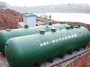 养猪场污水处理设备优点